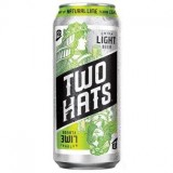 2 Hats Lime
